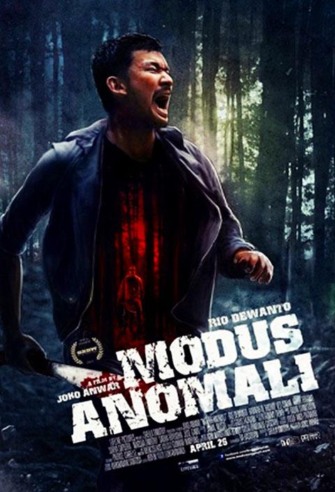 MODUS ANOMALI (2012)
