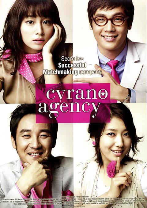 CYRANO AGENCY (2010)