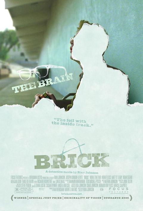 BRICK – DOSE MORTALE (2005)