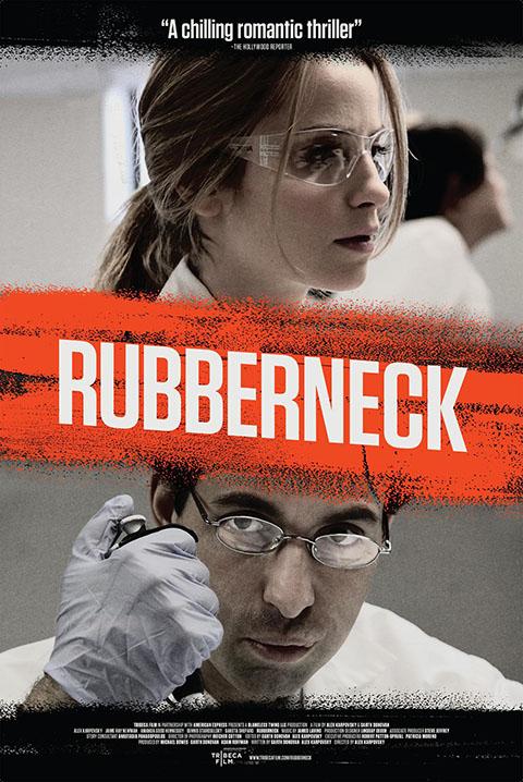 RUBBERNECK (2012)