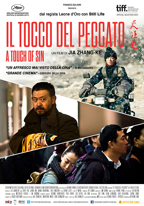 IL TOCCO DEL PECCATO (2013)