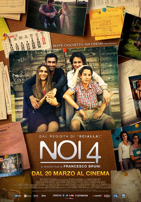 NOI 4 (2014)