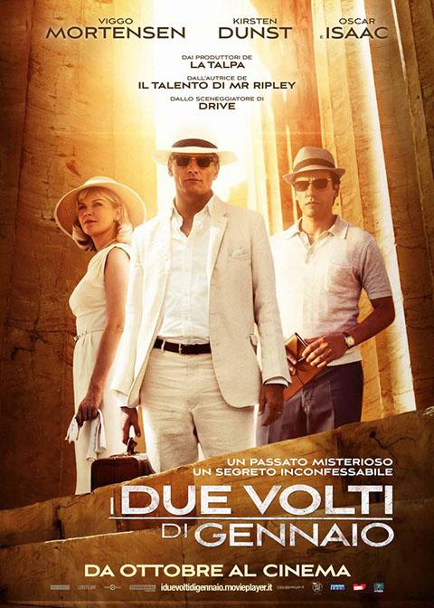 I DUE VOLTI DI GENNAIO (2014)