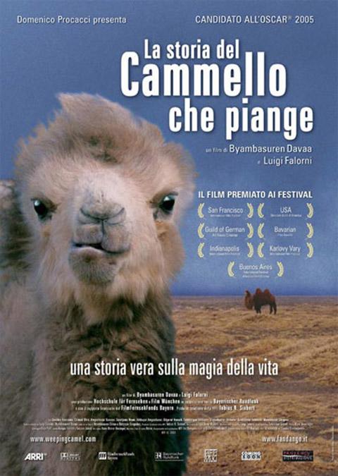 LA STORIA DEL CAMMELLO CHE PIANGE (2003)