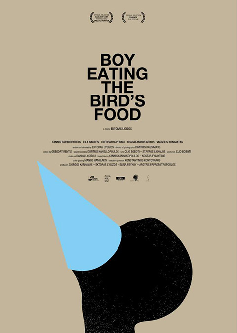 BOY EATING THE BIRD'S FOOD (2012)