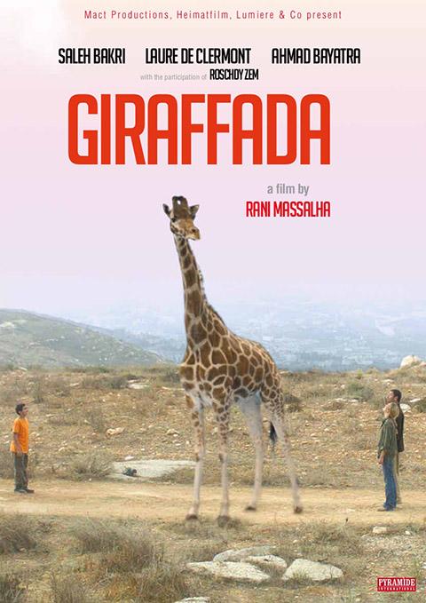 GIRAFFADA (2014)