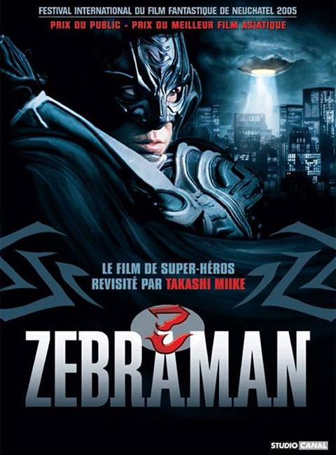 ZEBRAMAN (2004)