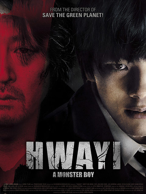 HWAYI: A MONSTER BOY (2013)