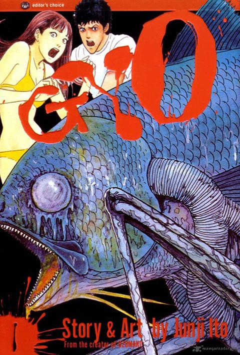 GYO (2012)