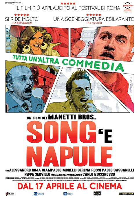 SONG'E NAPULE (2013)