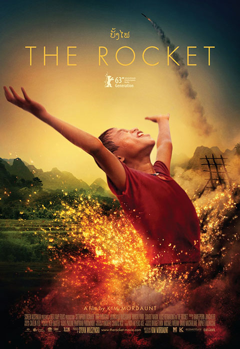 THE ROCKET (2013)