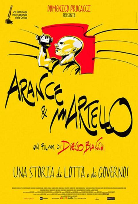ARANCE E MARTELLO (2014)
