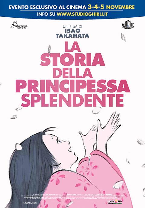 LA STORIA DELLA PRINCIPESSA SPLENDENTE (2013)