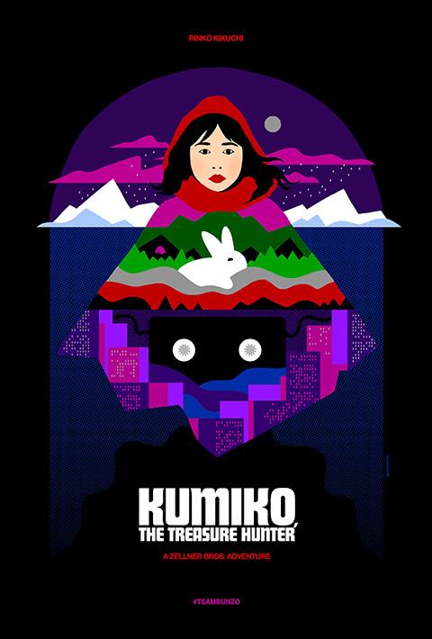 KUMIKO, THE TREASURE HUNTER (2014)