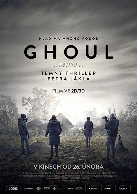 GHOUL (2015)