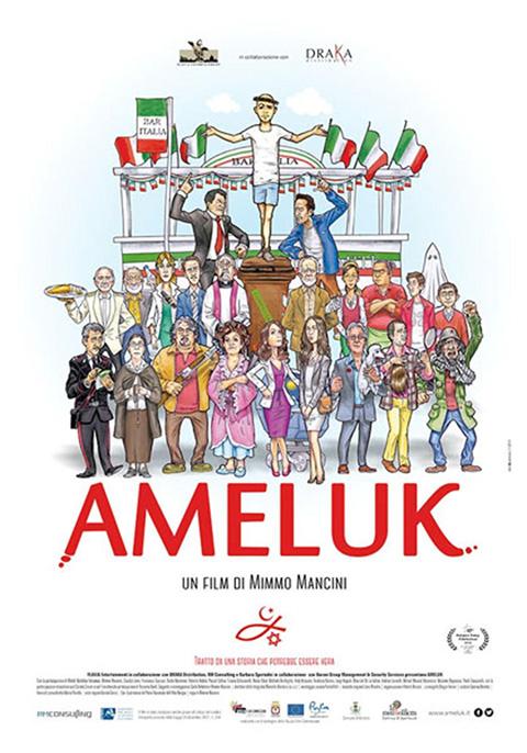 AMELUK (2015)