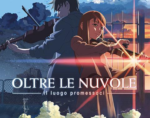 OLTRE LE NUVOLE, IL LUOGO PROMESSOCI (2004)
